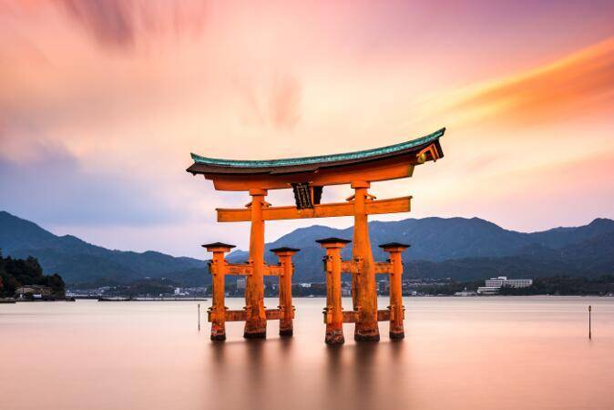 Que ver en Japón - Miyahima