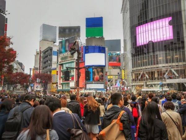 Lo Mejor de Japón - Tokio Cruce de Shibuya