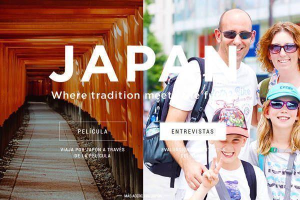 video japon
