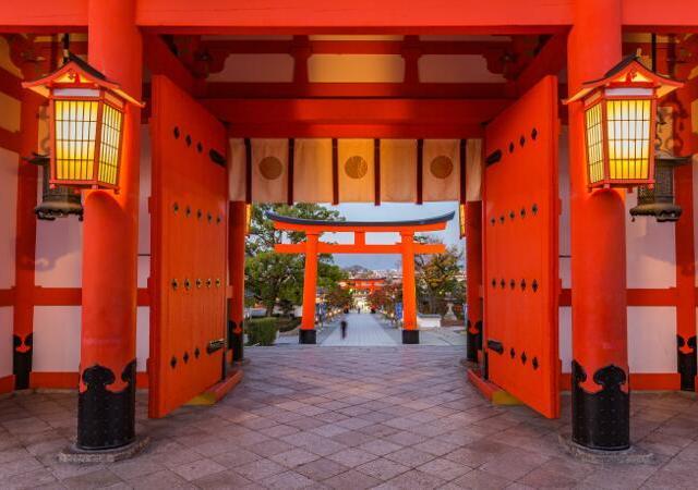 Japón ciudades y paisajes - Kioto