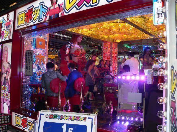 Visitar Tokio - Noche Tokio