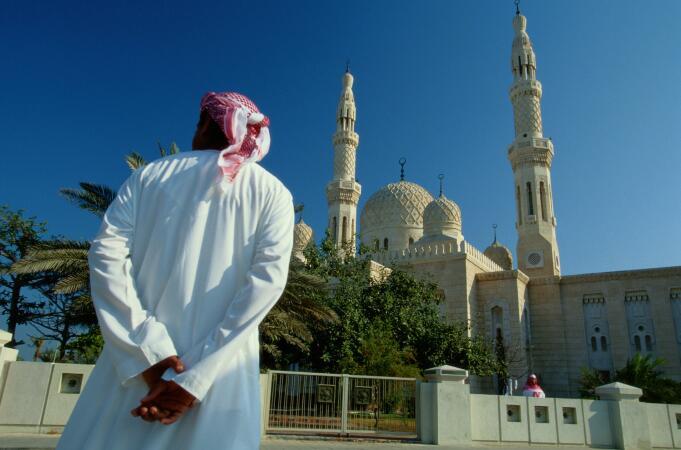 Viajar a Dubai