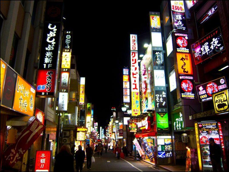 Japón, ciudades y paisajes